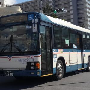 千葉200か2708