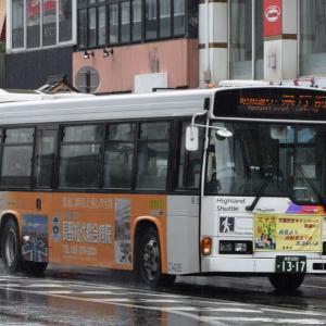 長野200か1317