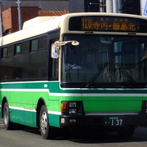 秋田200か・137