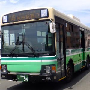 秋田200か・194