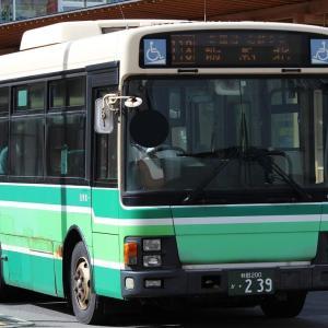 秋田200か・239