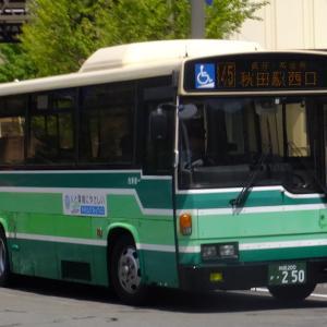 秋田200か・250