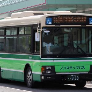 秋田200か・933