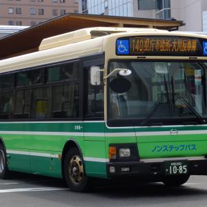 秋田200か1085