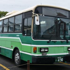 秋田200か・490