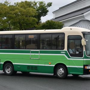 秋田22き‥53