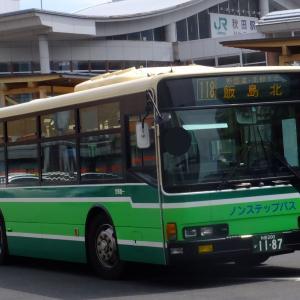 秋田200か1187