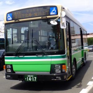 秋田200か1417