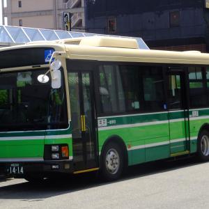 秋田200か1414