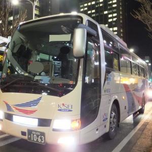 成田200か1063