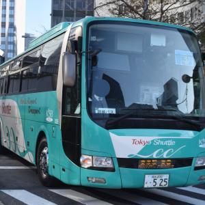 成田200か・525