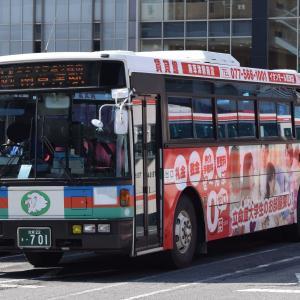 滋賀22き・701