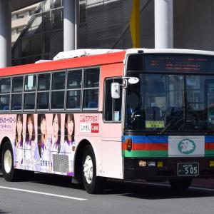 滋賀200か・505