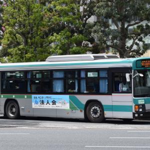 浜松200か・928