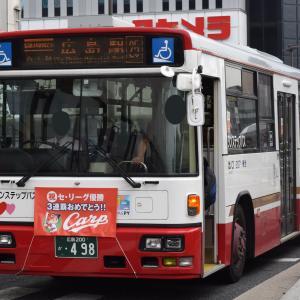 広島200か・498