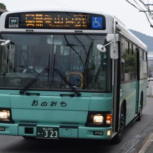 福山230あ・323