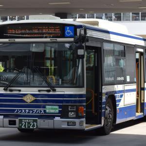 名古屋200か2123