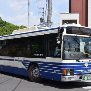 名古屋200か2132