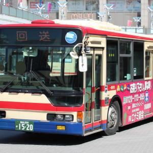 福島200か1520