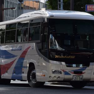水戸200か2138