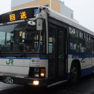 土浦200か1363
