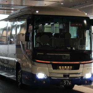 仙台200か・576