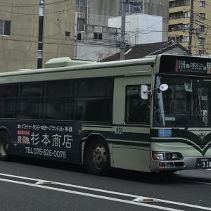 京都200か・930