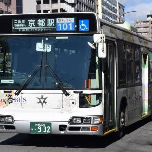 京都200か・932