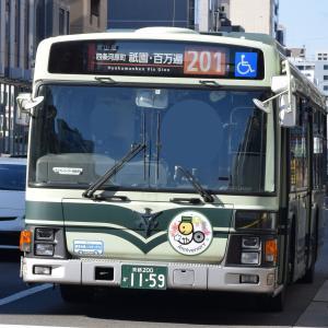 京都200か1159