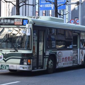 京都200か1230