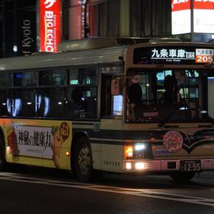 京都200か1255