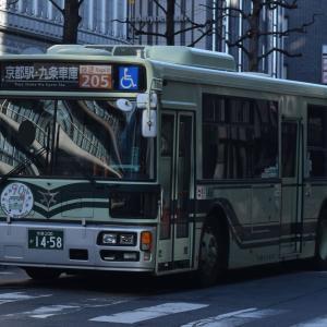 京都200か1458