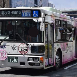 京都200か1507