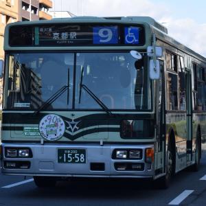 京都200か1558
