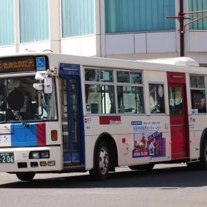 静岡200か・206