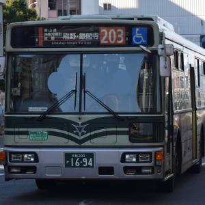 京都200か1694