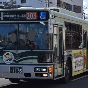 京都200か1695