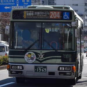 京都200か1696