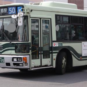 京都200か1715