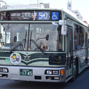 京都200か1745