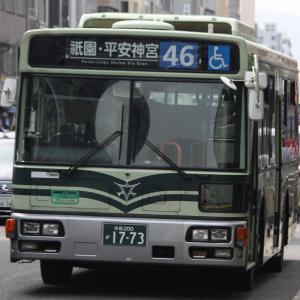 京都200か1773