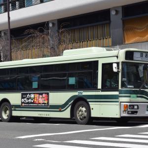 京都200か2050