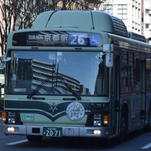 京都200か2071