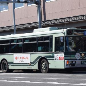 京都200か2085