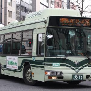 京都200か2272