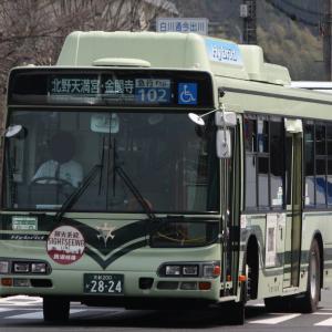 京都200か2824