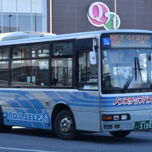 土浦200か・915