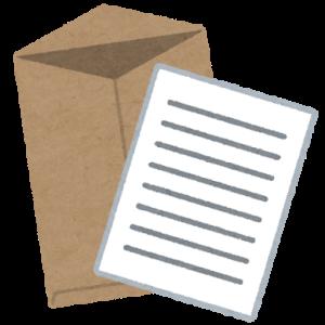 家族信託を公正証書でする場合の必要書類