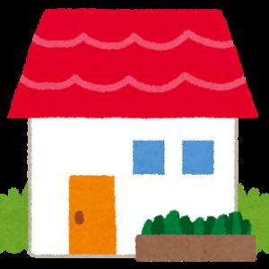 配偶者居住権と配偶者短期居住権との違い