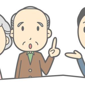 家族信託で不動産登記をするメリット